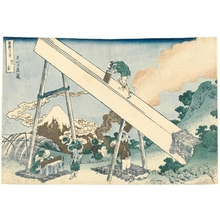 Katsushika Hokusai: In the Tötömi Mountains - Honolulu Museum of Art