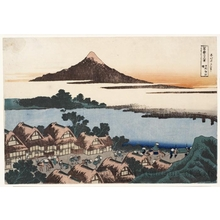 Katsushika Hokusai: Isawa at Daybreak / IDawn at Isawa in Kai Province - Honolulu Museum of Art