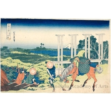 葛飾北斎: Senju in Musashi Province - ホノルル美術館