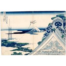 葛飾北斎: Honganji Temple at Asakusa in Edo - ホノルル美術館