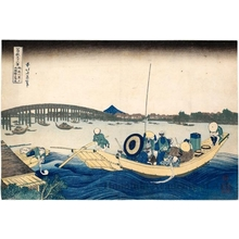 Katsushika Hokusai: Viewing Sunset over the Ryögoku Bridge from the Ommaya Embankment - Honolulu Museum of Art