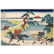 葛飾北斎: Sekiya Village on the Sumidagawa - ホノルル美術館