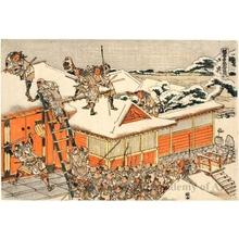 Katsushika Hokusai: Act Eleven - Honolulu Museum of Art
