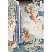 葛飾北斎: The Falls at Ono on the Kiso Road - ホノルル美術館