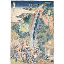 Katsushika Hokusai: Röben Waterfall at Söshu Oyama in Sagami - Honolulu Museum of Art