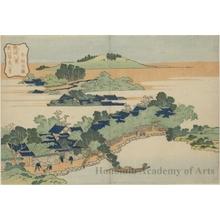 葛飾北斎: Bamboo Grove of Sanson - ホノルル美術館