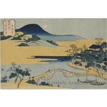 Katsushika Hokusai: Night Moon at Senki - Honolulu Museum of Art