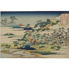 Katsushika Hokusai: Sacred Fountain at Jögaku - Honolulu Museum of Art