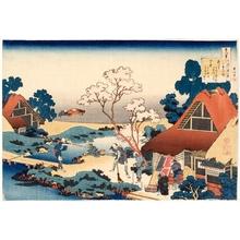 葛飾北斎: Ono no Komachi - ホノルル美術館