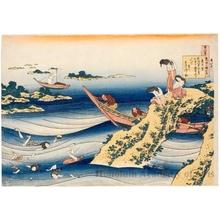 Katsushika Hokusai: Sangi Takamura - Honolulu Museum of Art