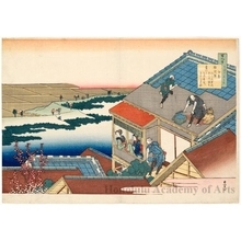 葛飾北斎: Ise - ホノルル美術館