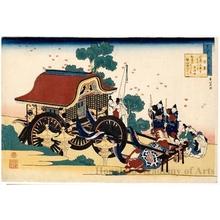 葛飾北斎: Kanke (Sugawara no Michizane) - ホノルル美術館