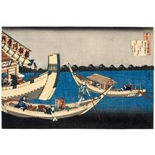葛飾北斎: Kiyohara no Fukayabu - ホノルル美術館