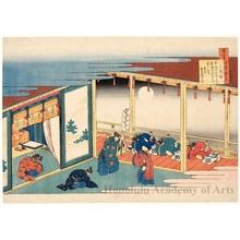 Katsushika Hokusai: Sanjöin (Emperor Sanjö) - Honolulu Museum of Art
