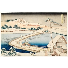 Katsushika Hokusai: Pontoon Bridge at Sano - Honolulu Museum of Art