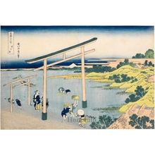 Katsushika Hokusai: The Bay of Noboto in Shimösa - Honolulu Museum of Art