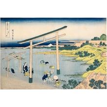 葛飾北斎: The Bay of Noboto in Shimösa - ホノルル美術館