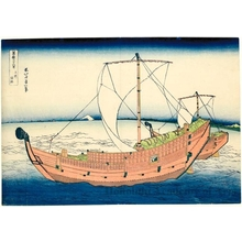 Katsushika Hokusai: At Sea Off Kazusa - Honolulu Museum of Art