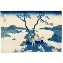 Katsushika Hokusai: Lake Suwa in Shinano Province - Honolulu Museum of Art