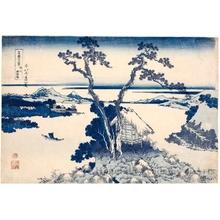 葛飾北斎: Lake Suwa in Shinano Province - ホノルル美術館