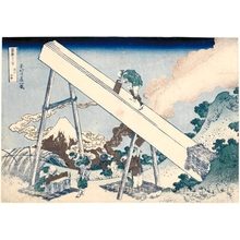 Katsushika Hokusai: In the Tötoumi Mountains - Honolulu Museum of Art
