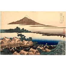 Katsushika Hokusai: Dawn at Isawa in Kai Province - Honolulu Museum of Art