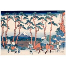Katsushika Hokusai: Hodogaya on the Tökaidö Road - Honolulu Museum of Art