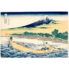 Katsushika Hokusai: Tago-no-ura near Ejiri on the Tökaidö Road - Honolulu Museum of Art