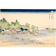 Katsushika Hokusai: Enoshima in Sagami Province - Honolulu Museum of Art