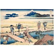Katsushika Hokusai: Nakahara in Sagami Province - Honolulu Museum of Art