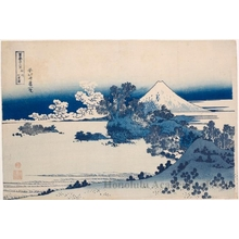 Katsushika Hokusai: Shichiri Beach in Sagami Province - Honolulu Museum of Art