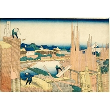 Katsushika Hokusai: Lumberyards on the Takekawa in Honjo - Honolulu Museum of Art