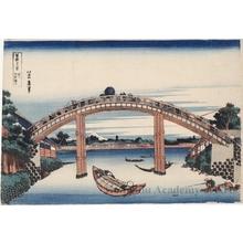 Katsushika Hokusai: Under the Mannen Bridge at Fukagawa - Honolulu Museum of Art