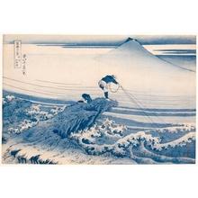 Katsushika Hokusai: Kajikazawa in Kai Province - Honolulu Museum of Art
