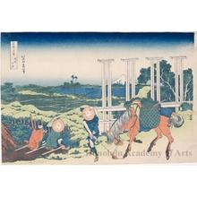 Katsushika Hokusai: Senju in Musashi Province - Honolulu Museum of Art