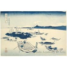 葛飾北斎: Tsukuda Island in Musashi Province - ホノルル美術館