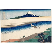 Katsushika Hokusai: The Tama River in Musashi Province - Honolulu Museum of Art