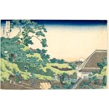 葛飾北斎: Surugadai in Edo - ホノルル美術館