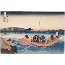 葛飾北斎: Viewing Sunset over the Ryögokubashi from the Ommaya Embankment - ホノルル美術館