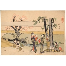 Katsushika Hokusai: Öji - Honolulu Museum of Art