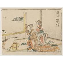 Katsushika Hokusai: Kanagawa 1ri 9chö to Hodogaya - Honolulu Museum of Art