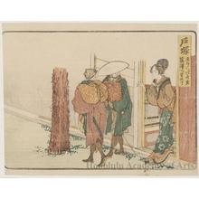 葛飾北斎: Totsuka 1ri 30chö to Fujisawa - ホノルル美術館