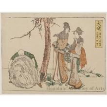 葛飾北斎: Öiso 4ri to Odawara - ホノルル美術館