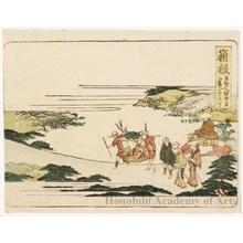 葛飾北斎: Hakone 3ri 28chö to Mishima - ホノルル美術館