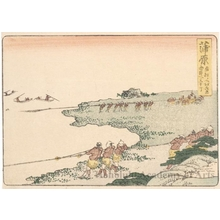 葛飾北斎: Kambara 30chö to Yui - ホノルル美術館