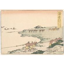 Katsushika Hokusai: Kambara 30chö to Yui - Honolulu Museum of Art