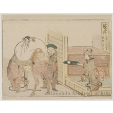 Katsushika Hokusai: Fukuroi 1.5ri to Mitsuke - Honolulu Museum of Art