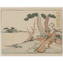 葛飾北斎: Futagawa 1.5ri to Yoshida - ホノルル美術館