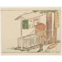葛飾北斎: Ishiyakushi 27chö to Shöno - ホノルル美術館