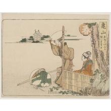葛飾北斎: Kameyama 1.5ri to Seki - ホノルル美術館